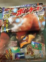 Volcanion (3)