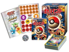 XY BREAK Starter Deck