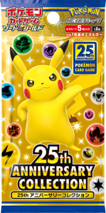 25th-Anniversary-Collection-Booster-Pack-149x300.png