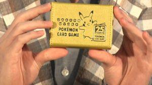 25th-Anniversary-Golden-Box-10-300x169.jpeg