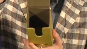 25th-Anniversary-Golden-Box-12-300x169.jpeg