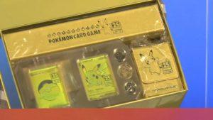 25th-Anniversary-Golden-Box-4-300x169.jpeg