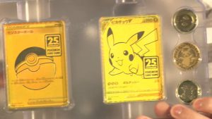 25th-Anniversary-Golden-Box-7-300x169.jpeg