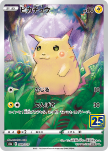 card-1-215x300.png