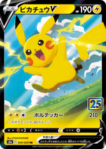 card-2-215x300.png