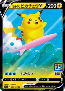 card-3-215x300.png