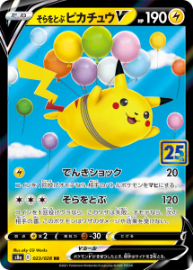 card-4-215x300.png