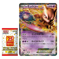 Mewtwo-EX-Celebrations-200x200.png